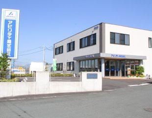 【南区富合町】介護補助業務(9:00からの勤務・日勤のみ・資格不問)